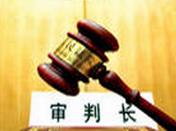 蔡甸区人民政府法制办公室2013年工作要点
